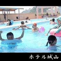 海浜公園プール【7月中旬~8月下旬】 《車で約5分》