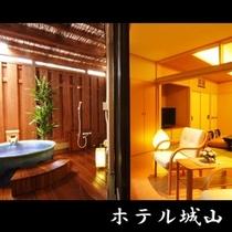 211 香橙(こうとう)客室イメージ