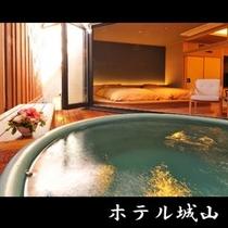 212 藍(あい)客室風呂
