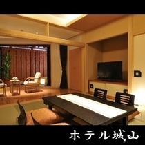 211 香橙(こうとう)客室