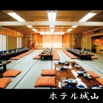 【3F】宴会場