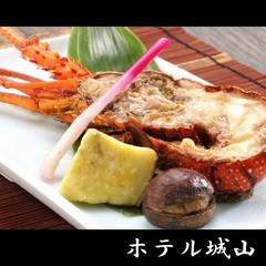 【贅・海老】 伊勢海老の鬼がら焼付の贅沢和食ヽ(^。^)ノ