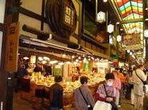 京の台所「錦市場」
