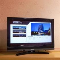 32型液晶テレビで迫力ある映像もお楽しみ頂けます★