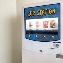 1階 自動販売機