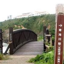 JR青海川駅から北国街道
