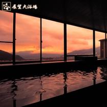 ■展望大浴場■