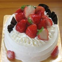 ケーキ(ドーム)