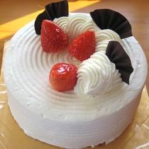 ケーキ(ガトーフレーズ)