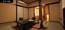 【花の舎和洋室】 8畳間和室・ベットルーム・床暖房完備