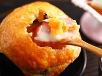 【強肴】グラタンパイ包み