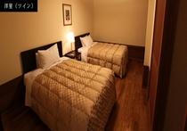 花の舎和洋室【8畳間和室・ベットルーム・床暖房完備】