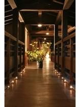 花泊まり廊下