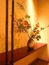 和洋室生け花