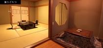 【夢の舎】 和室10畳間和室・堀炬燵・ユニットバス
