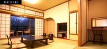 【特別室りんどうの間】12畳間和室・ユニットバス・薄型テレビ2台・床暖房完備