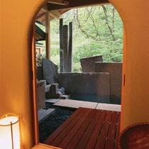 貸切露天風呂「岩の湯」