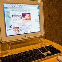自由につかえるパソコン