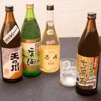 *お夕食一例(地酒)/雲仙の自然が創りだす銘酒とともに。