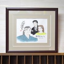 """*""""美味しんぼ""""花咲アキラ先生直筆のサイン。"""