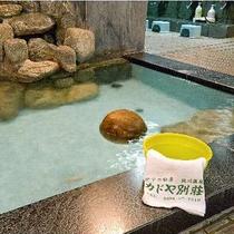 【お風呂】美人の湯です!