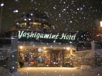 雪景色Ver3