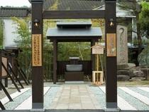 月岡温泉発祥の地「源泉の杜」飲泉もできます。