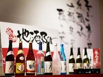 地酒Bar