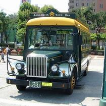 会津若松市内周遊バス「ハイカラさん」