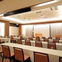 会議や研修、そして勉強会にご活用下さい。