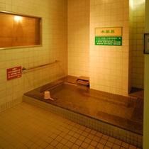 【水風呂】サウナのあとはやっぱりコレ!