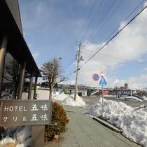 ◆JR厚岸駅~徒歩1分の好立地。カーナビ設定は「厚岸駅」でOKです!