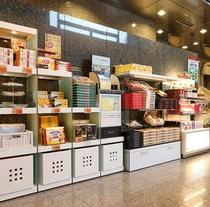 神戸土産販売◆売上上位ランキングを揃えております。重くなったら配達も可能!
