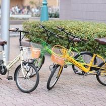 無料レンタルサイクル◆観光やお仕事でのちょっとした移動に便利!有料で貸切も可能