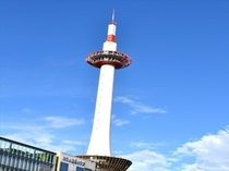 ②京都タワーがド〜ンと正面に!