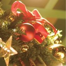 クリスマスツリー・ズーム
