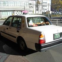 タクシーチケットプレゼントプランあり【5】
