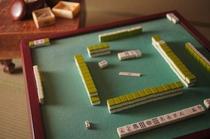 麻雀・囲碁・将棋