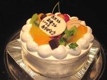ホールケーキ(別注文可)