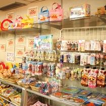 【館内】売店/お子様に人気の商品もございます!