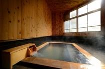 本館貸切風呂