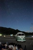 ワーゲンバスと星空ツアー
