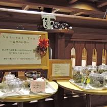 【ナチュラルティー】フロント横には自由に飲める紅茶をご用意♪ご有志で100円/杯のご協力を!