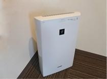 全室完備 空気清浄機