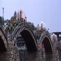 錦帯橋まつり 大名行列