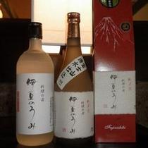 伊豆のうみ特製の日本酒&焼酎