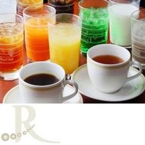 【ドリンクバー】野菜ジュース・コーヒー・お茶等、種類豊富にご準備しております。