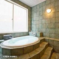 【1F洋室】お部屋の温泉は愛犬とご一緒に!