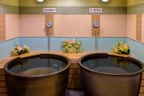 水風呂(壺)