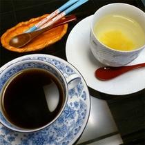 チェックアウト時、コーヒー・柚子茶サービス
